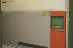 熱衝撃試験機(気槽式)